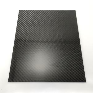 CFRPプレート(200x300x5.0mm, カーボン板)|robotena
