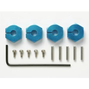 タミヤ OP.823 クランプ式アルミホイールハブ(5mm厚)色:ブルー|robotena