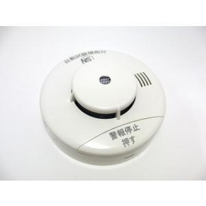 ニッタン(NITTAN) 住宅用火災警報器 KRG-1C|robotena