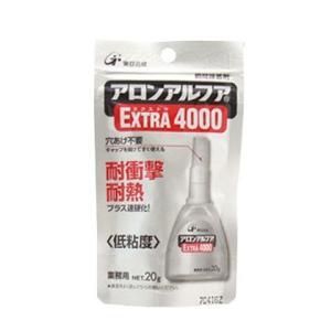 【業務用】東亞合成アロンアルファ(耐衝撃・耐熱) EXTRA/エクストラ4000 20g|robotena