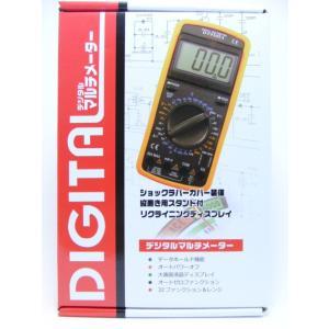 デジタルマルチメーター(DT925A)|robotena