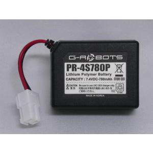 PR-4S780P (BA2079) G-ROBOTS用リチウムポリマーバッテリ|robotshop