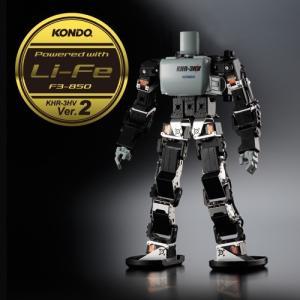 KHR-3HV Ver.2 LF 開脚フレーム付きセット