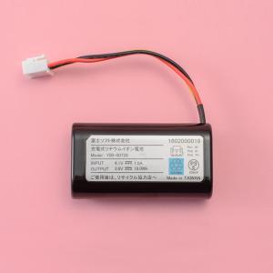バッテリー(リチウムイオン充電池)「週刊鉄腕アトムを作ろう!」【講談社_KODANSHA】