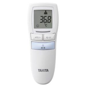TANITAタニタ 非接触体温計 医療用 おでこ体温計 電子体温計 BT-543BL ブルー|ロボステップ ストア