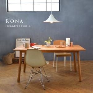 送料無料 Rona ロナ M ホワイト 白 ペンダントライト 北欧 カフェ ミッドセンチュリー モダン LED対応 天井照明 ラッパ型 ナチュラル インダストリアル|rocca-clann|02
