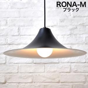 rona(ロナ)黒 ペンダントライト