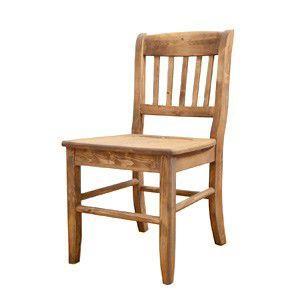 カフェ スタイル ダイニングチェア 2脚セット ナチュラル カントリー 食卓椅子 イス 家具 インテリア 木目 ダイニング パイン材 天然木|rocca-clann