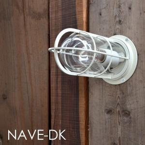 送料無料 NAVE-DK-BC デッキライト ブラック 船舶照明 マリンランプ  壁付け照明 サーフ 防雨 防湿 マリンライト 玄関灯 ブラケットライト 外灯|rocca-clann|05