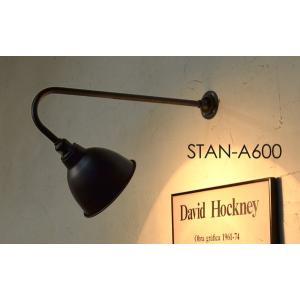 STAN-A600 看板灯 ブラケットライト 間接照明 LED対応 ブラック 店舗照明 インダストリアル 壁付け照明  屋外 表札灯 カフェ照明 黒 外灯 門灯  防雨型|rocca-clann|02