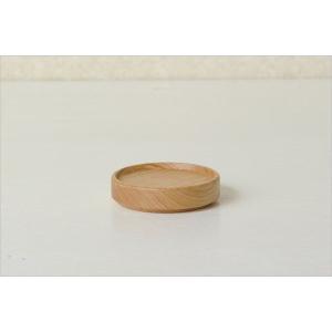 HASAMI PORCELAIN HP022 Wood Tray φ8.5cm|rocca-clann|02