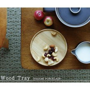 HASAMI PORCELAIN HP022 Wood Tray φ8.5cm|rocca-clann|05