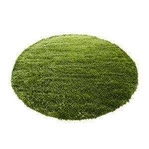 送料無料 GRASS RUG  グラスラグ Ф150 芝生ラグ 草原 マット ホットカーペット対応 シャギーラグ 緑|rocca-clann