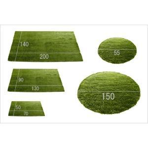 送料無料 GRASS RUG  グラスラグ Ф150 芝生ラグ 草原 マット ホットカーペット対応 シャギーラグ 緑|rocca-clann|06