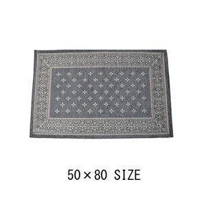 Cross Bandanna Rug 50 × 80 グレー 玄関マット クロスバンダナラグ ビンテージ柄 滑り止め ミッドセンチュリー 小さいラグ|rocca-clann