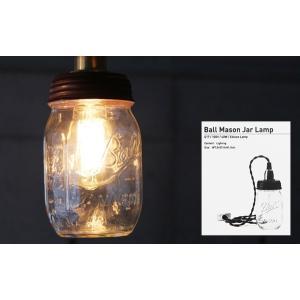 Ball Mason Jar Lamp  ボールメイソンジャーランプ ペンダントランプ レトロ エジソン電球 エジソンバルブ ガラス瓶 カフェ 店舗照明 rocca-clann 02