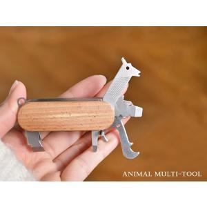 Animal Multi-tool アニマルマルチツール KIKKERLAND キッカーランド 動物モチーフ インテリア雑貨 オブジェ ナイフ 栓抜き アート|rocca-clann|02