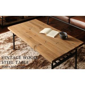 送料無料 古材 センターテーブル スチール 工業デザイン ビンテージ インダストリアル アンティーク  ローテーブル|rocca-clann|02