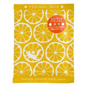 粉末入浴剤/フィンランド バスソルト オーロラオレンジ|rocce