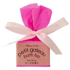 お菓子みたいなプチガトーバスフィザーで甘〜いバスタイム。 プチギフトにおすすめ。  ■内容量/30g...