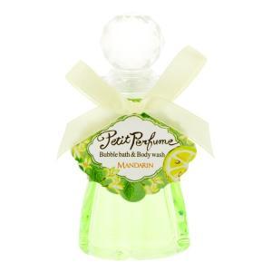 泡の入浴剤/プチパフューム バブルバス&ボディウォッシュ マンダリン rocce