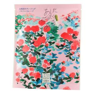 バスバッグ/空想バスルーム あした花咲く薔薇園で|rocce