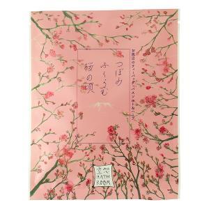 バスバッグ/空想バスルーム つぼみふくらむ桜の頃|rocce