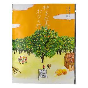 バスバッグ/空想バスルーム 柚子が実るボクの村|rocce