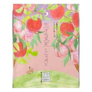 バスバッグ/空想バスルーム 恋する果実と三日月と|rocce
