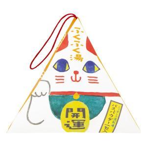 粉末入浴剤/ふくふく湯 招き猫(開運)|rocce