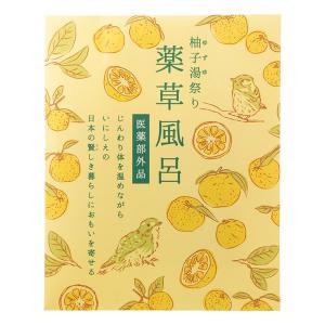 バスバッグ/柚子湯祭り 薬草風呂|rocce