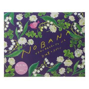 バスバッグ/NOBANA フラワーカモフラージュバス 白つめ草とスズラン|rocce