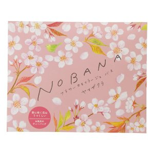 バスバッグ/NOBANA フラワーカモフラージュバス ヤマザクラ|rocce