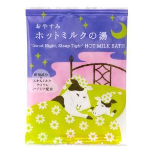 バスバッグ/絵本バスバッグ ホットミルク|rocce