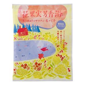 粉末入浴剤/芳香浴・微発泡バスソルト 花果実芳香浴|rocce