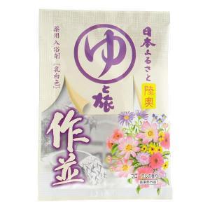 温泉タイプ入浴剤/日本ふるさと 「ゆ」と旅 作並|rocce
