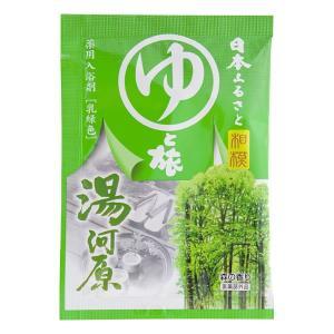 温泉タイプ入浴剤/日本ふるさと 「ゆ」と旅 湯河原|rocce