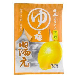 温泉タイプ入浴剤/日本ふるさと 「ゆ」と旅 湯元|rocce