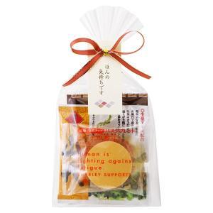 和風リボンプチギフト オレンジ(入浴剤)|rocce