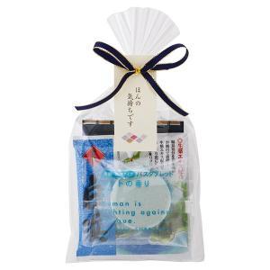 和風リボンプチギフト ブルー(入浴剤)|rocce