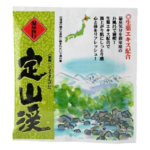温泉タイプ入浴剤/温泉旅行 定山渓|rocce