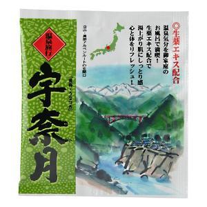 温泉タイプ入浴剤/温泉旅行 宇奈月|rocce