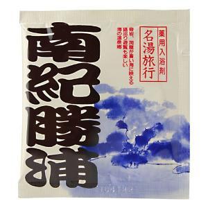 温泉タイプ入浴剤/名湯旅行 南紀勝浦|rocce