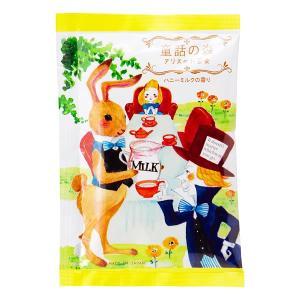 粉末入浴剤/童話の森 アリスのお茶会|rocce