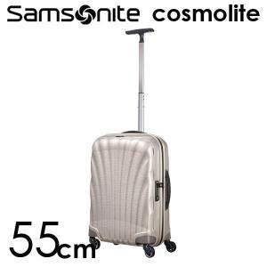 『期間限定ポイント10倍』 サムソナイト コスモライト3.0 スピナー 55cm パール Samsonite Cosmolite 3.0 Spinner V22-15-302 36L|rocco-shop