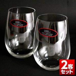 リーデル ワイングラス オー 414/15 リースリング/ソーヴィニヨン・ブラン 2個セット|rocco-shop