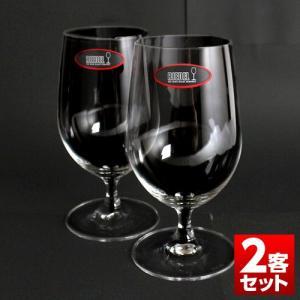 リーデル ワイングラス オヴァチュア 6408/11 ビアー 2個セット|rocco-shop