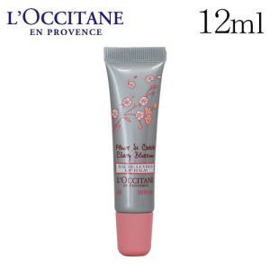ロクシタン チェリーブロッサム リップバーム 12ml / L'OCCITANE|rocco-shop
