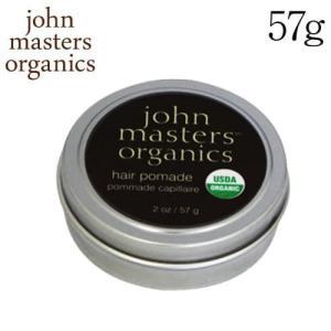 ジョンマスターオーガニック John Masters Organics ヘアワックス 57g|rocco-shop