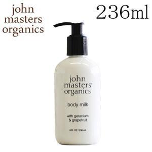 ジョンマスターオーガニック John Masters Organics ゼラニウム&グレープフルーツ ボディミルク 236ml|rocco-shop